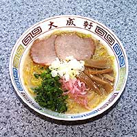 其ノ五:レトロな東京ラーメン