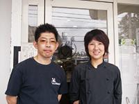 麺屋 轍(わだち)
