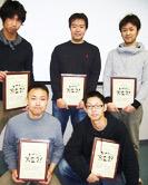 第16期(京都校第3期)卒業制作発表会