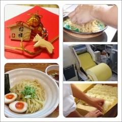 いいね!、麺の日…2014年「初売り」報告