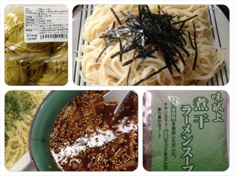 夏レシピ(1)辛胡麻つけ麺