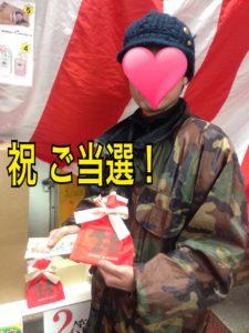第3回大成年末宝くじ当選番号発表!