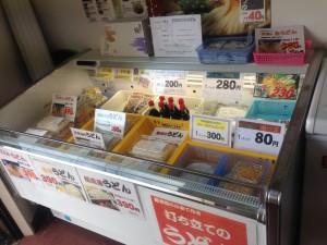 麺の停車場楽麦舎がテレビ東京「L4you」で紹介されました!