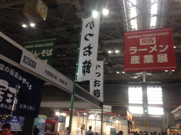 【関西】外食ビジネスウィーク2016 第9回関西ラーメン産業展レポート