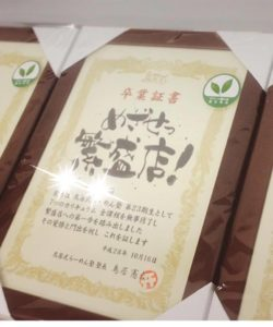 16期生宮川さんの「近江熟成醤油 十二分屋 早稲田店」オープン