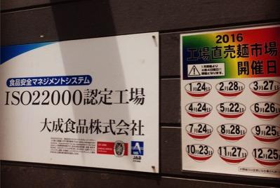 テレビ東京「アド街ック天国」で紹介されました。