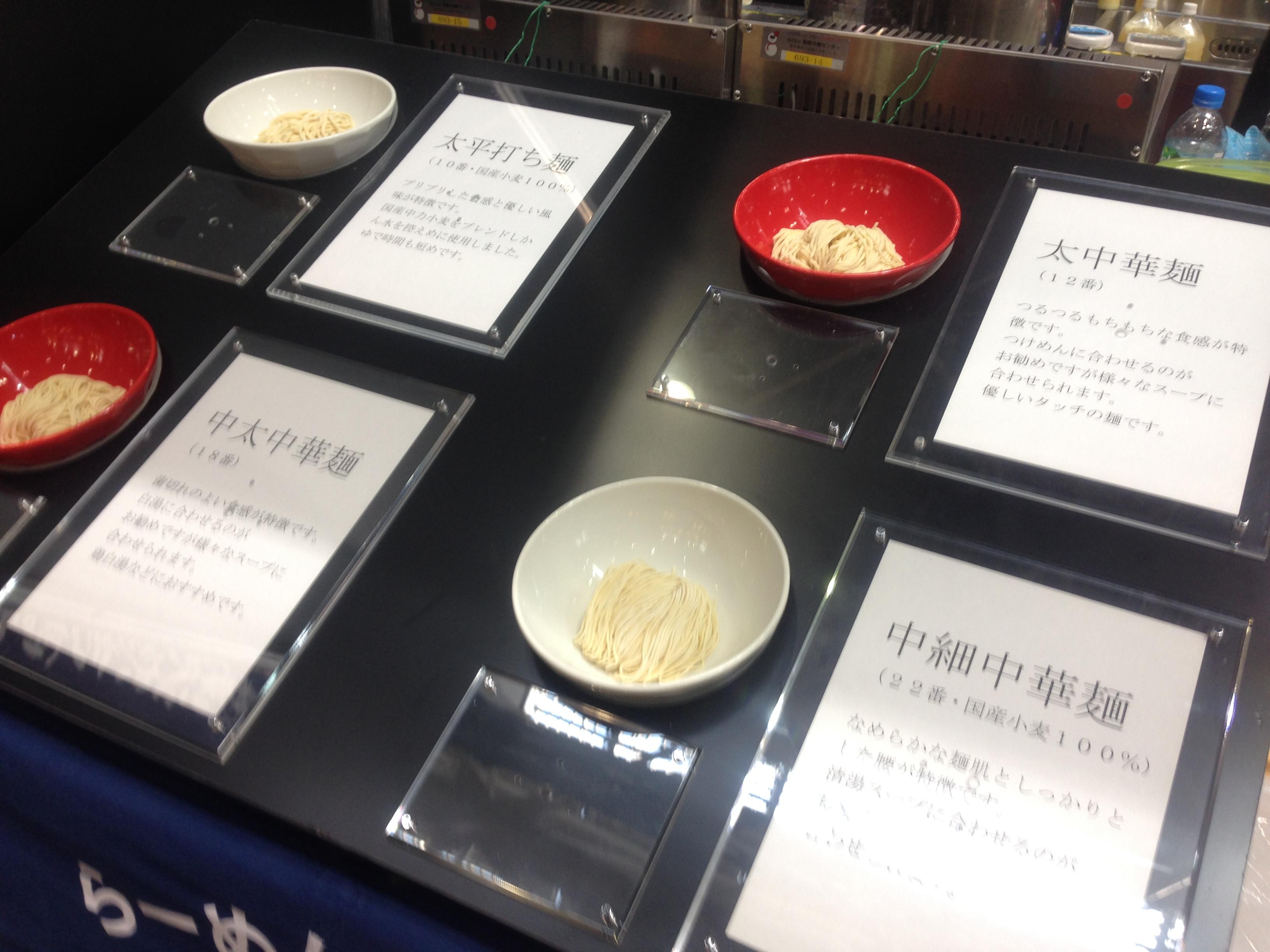 関西外食ビジネスウィーク2018 第11回関西ラーメン産業展