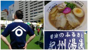 Koboパーク宮城 麺まつりに初出店