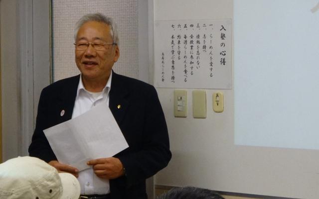 塾長講演@ラーメン産業展 動画をFacebookページで公開中。