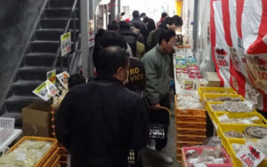 大成麺市場だより10月号「食欲の秋にラーメン&生パスタ!」