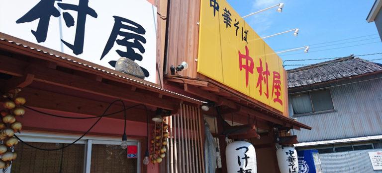 【キンキンラーメン道様 動画】中華そば中村屋の中村店主が語る大成食品の麺の良さ!【業務用製麺】