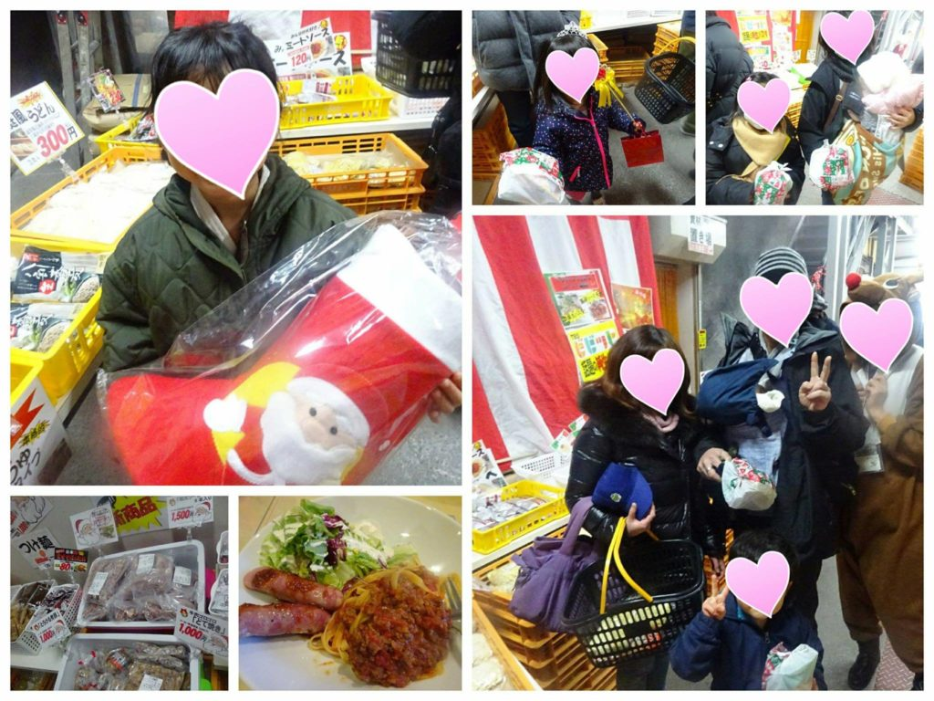 大成麺市場201712月お子様特典
