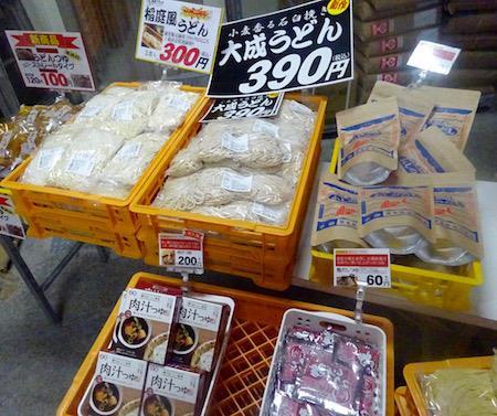 大成麺市場 うどんコーナー