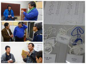 """第27回 ラーメン店商品開発研究会 """"麺""""夢塾3月26日、27日開催"""