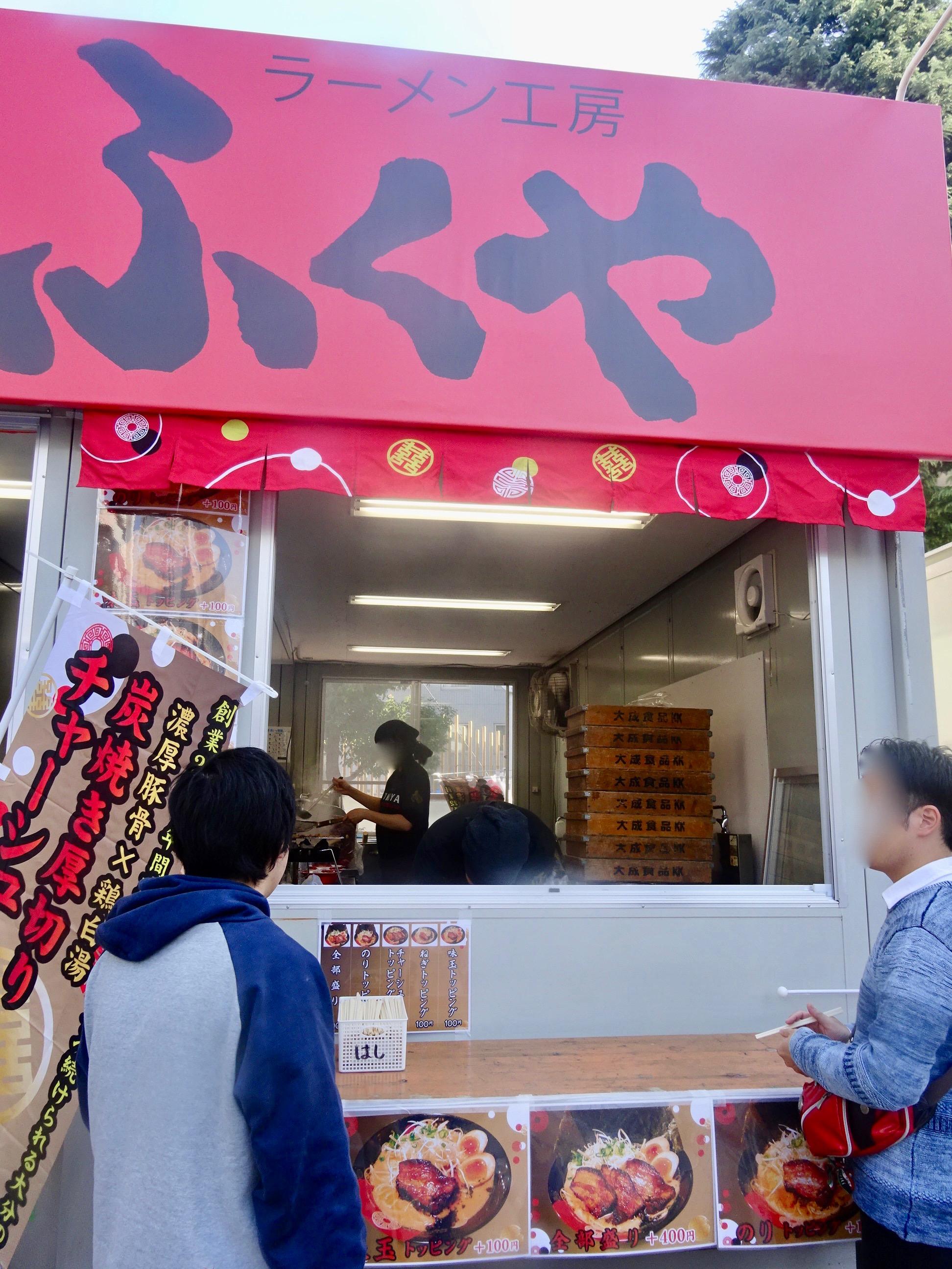 ふくやラーメン工房@22期生 大つけ麺博出店!