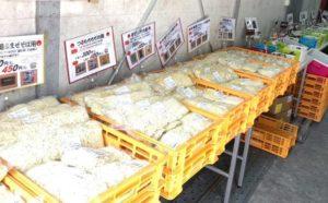 大成麺市場売り場