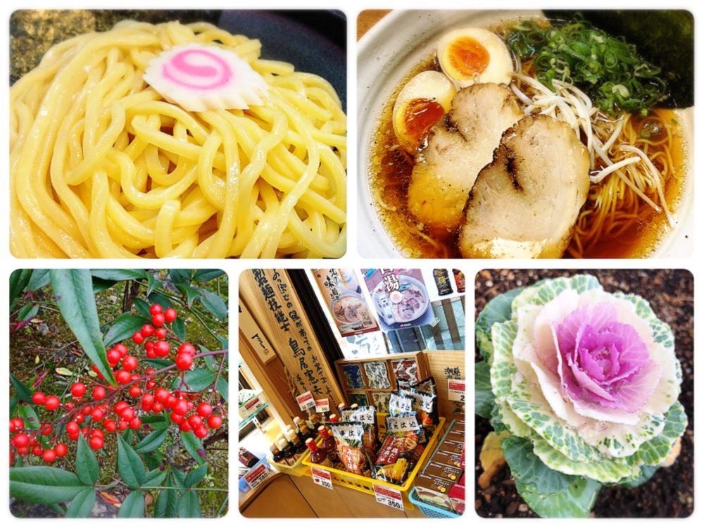 1月のイベント案内 19日 毎週土曜の楽麦舎は老舗製麺所謹製純生パスタ特別販売