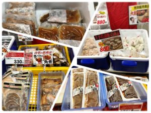 プロ用肉惣菜@大成麺市場