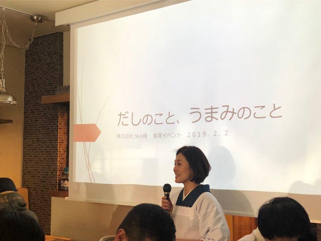 大成食品監修ラーメンセミナー会場風景