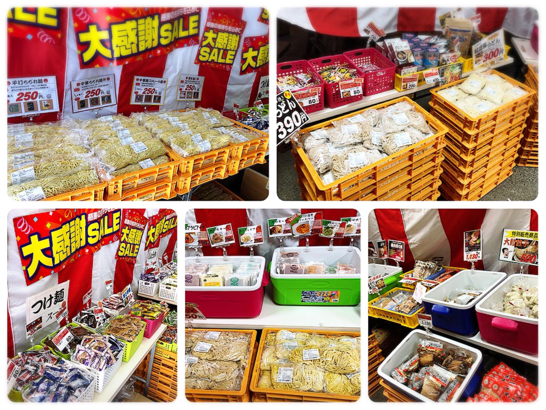 大成麺市場第100回開催記念大感謝祭レポート