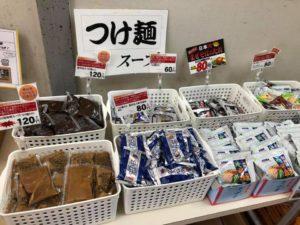 大成麺市場つけ麺スープコーナー