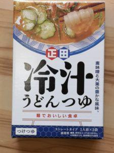 冷汁うどんつゆ@大成麺市場販売商品