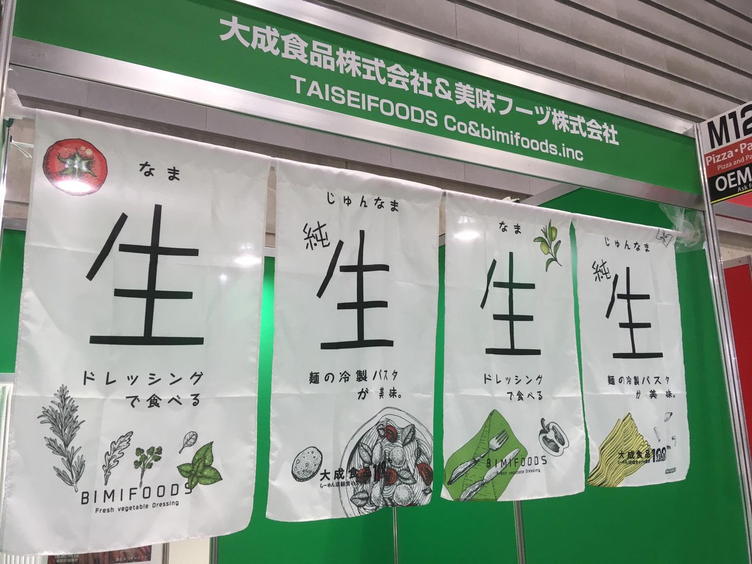<報告>第7回 CAFERES JAPAN @パシフィコ横浜