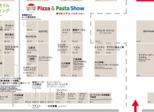 第7回 Caferes JAPAN会場地図 拡大