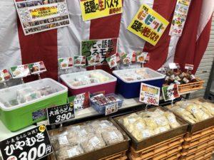 大成麺市場パスタコーナー
