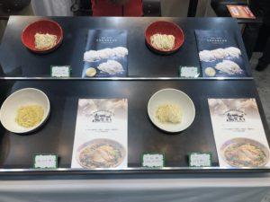 大成食品の新作麺展示@外食ビジネスウィーク2019 第14回ラーメン産業展