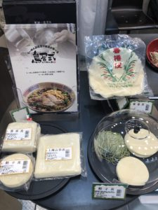 八幡製麺所の商品展示