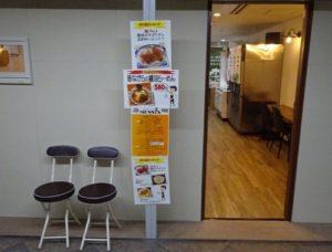 麺テイスティング・カフェショップ MENSTAカフェ側入口