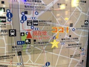 らーめん一辰@東京都葛飾区亀有3−10−11 地図