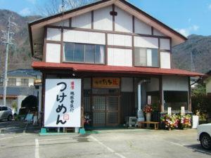 麺屋たち花外観@長野県上田市