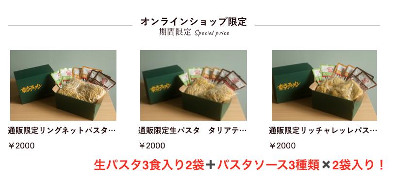 大成食品オンラインショップ通販限定販売商品