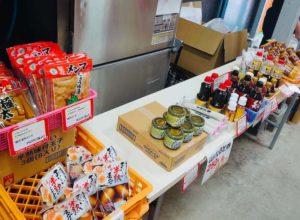 9月の大成麺市場 スープ、タレ、オイル等のコーナー