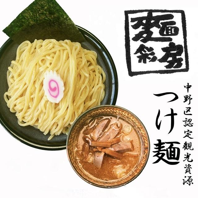 麺彩房中野本店が街歩き情報サイト「さんたつ」に掲載されました。