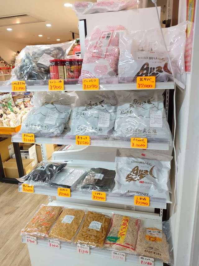 麺テイスティング・カフェショップ MENSTA新装開店 業務用だし、めんま売り場