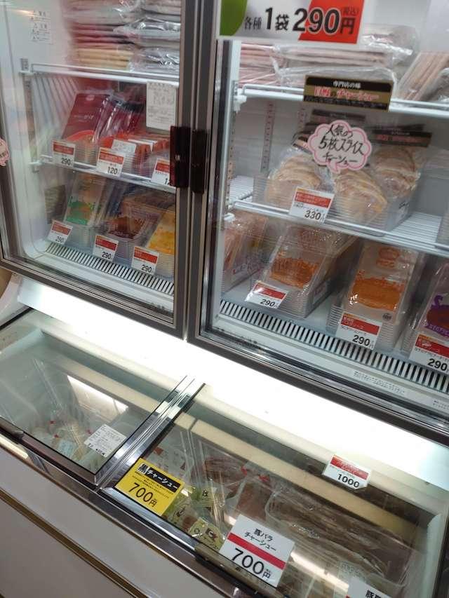新装開店麺テイスティング・カフェショップ MENSTA 冷凍ショーケース
