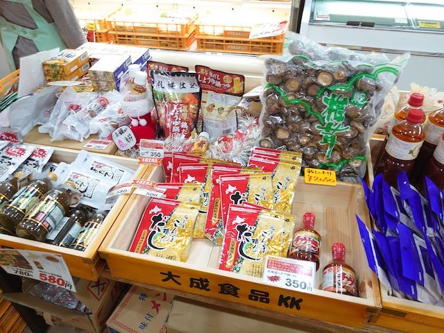 新装開店麺テイスティング・カフェショップ MENSTA だし、梅雨、乾物など麺のお供食材コーナー