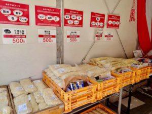 生中華麺コーナー 10月の麺市場