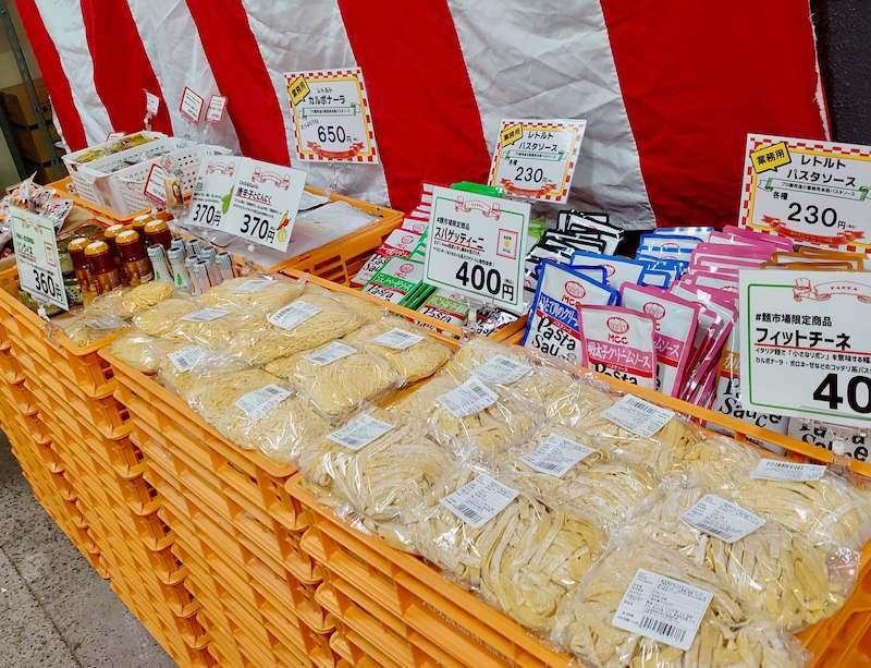 大成麺市場 パスタコーナー