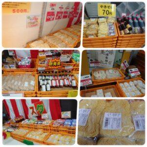 大成麺市場だより6月号 〜6月26、27日は老舗製麺所の工場直売〜