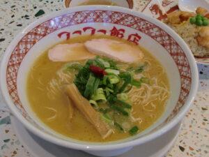 フーフー飯店京都産九条葱の熟成とろとろ鶏そば