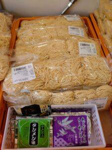 東京都中野区 大成食品株式会社謹製 業務用生中華麺 令和中華ストレート