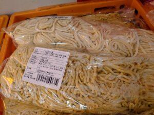 東京都中野区 大成食品株式会社謹製 業務用生中華麺